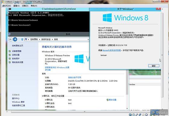 A kiszivárgott ISO-ban lévő Windows 8 ugyan kínai nyelvű, de telepítését követően a nyelve már átváltható akár angolra is